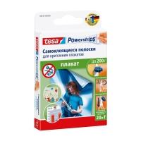 Липучки Powerstrips® 58192 для плакатов/календарей, Белые