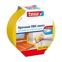 Малярная лента tesa® 55444 для штукатурных работ, 33м:50мм