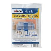 Укрывная полиэтиленовая пленка UNIBOB®, 8-12мкр
