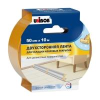 Двусторонняя лента UNIBOB® для деликатных поверхностей, 10м:50мм