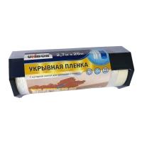 Укрывная пленка Unibob® с малярной лентой в диспенсере, 20м:2,7м