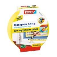 Малярная лента tesa® 56245 для ровных краёв, Желтая, 25м:25мм