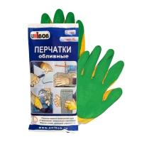 Перчатки обливные Unibob® с латексным наладонником, пара
